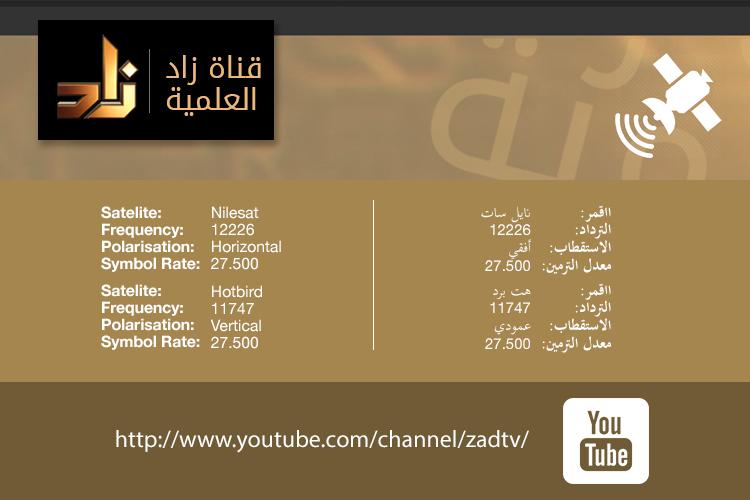 banner-tv_new