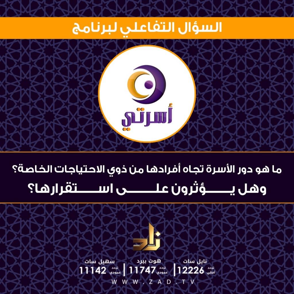 85a32687-78dd-456f-94ae-1769dae27d53