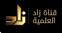 ZAD TV Channel Logo